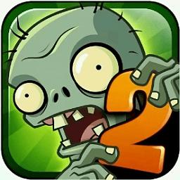 植物大战僵尸2老版本破解版V1.0.1 安卓版