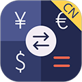 货币汇率计算器