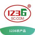 1236农产品平台