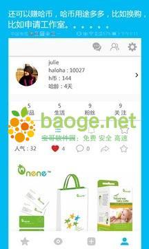 Haloha app