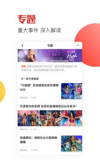 <a href=http://www.baoge.net/xinwen-s/ target=_blank class=infotextkey>新闻app</a>