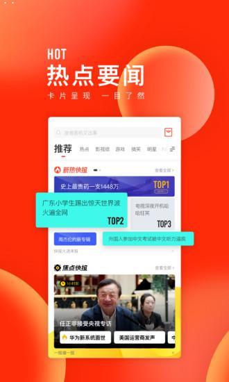 <a href=http://www.baoge.net/app/tiantiankuaibao.html target=_blank class=infotextkey><a href=http://www.baoge.net/app/tiantiankuaibao.html target=_blank class=infotextkey>天天快报app</a>下载</a>