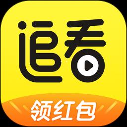 追看视频手机版 v3.0.1 安卓版