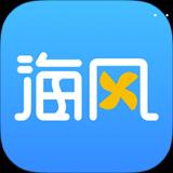 海风智学中心 安卓版v3.1.36