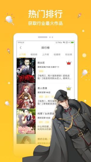 <a href=http://www.baoge.net/app/doutuimanhua.html target=_blank class=infotextkey>抖腿漫画最新版</a>