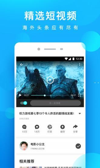人人视频 安卓版v4.3.3.1