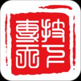 专技天下 安卓版v4.2.1