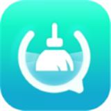 安全清理卫士 安卓版v1.2.5
