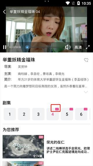 看韩剧免费版 安卓版v1.0.8.5