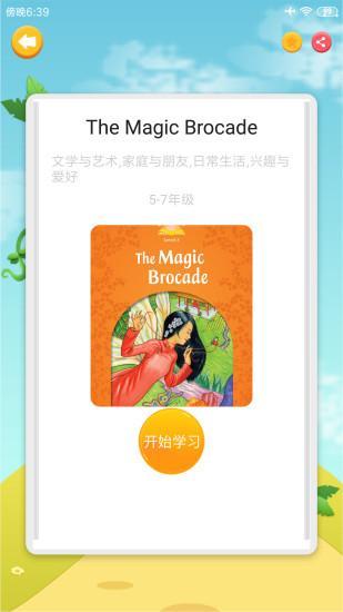 <a href=http://www.baoge.net/app/xiangrikuiyuedu.html target=_blank class=infotextkey>向日葵app下载ios</a>