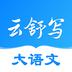 经典导读 安卓版v5.0.5