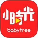 宝宝树时光 安卓版v8.0.6 官方手机版