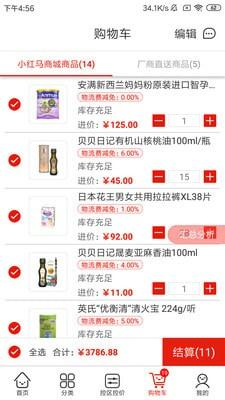 <a href=http://www.baoge.net/app/xiaohongma.html target=_blank class=infotextkey>小红马app下载</a>