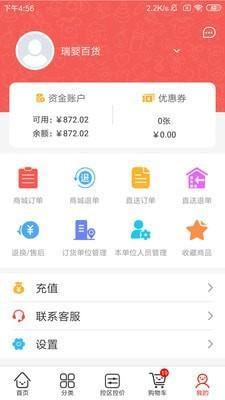 小红马app下载