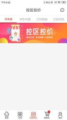 小红马 安卓版v2.2.8