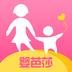 婴芭莎 安卓版v2.6.1