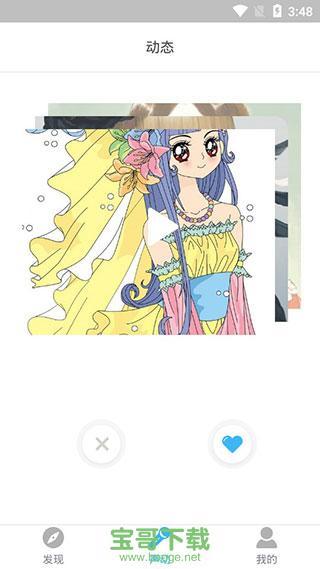 茄子视频app官方下载