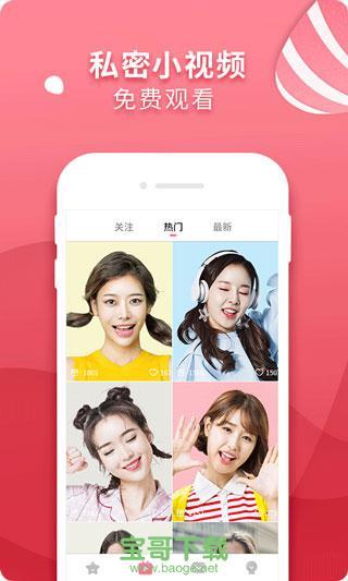 <a href=http://www.baoge.net/app/xiangcaoshipin.html target=_blank class=infotextkey>香草视频app下载</a>直播