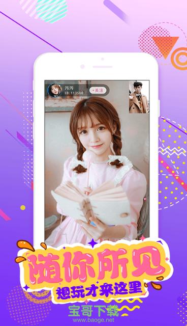 快喵app下载官网最新版