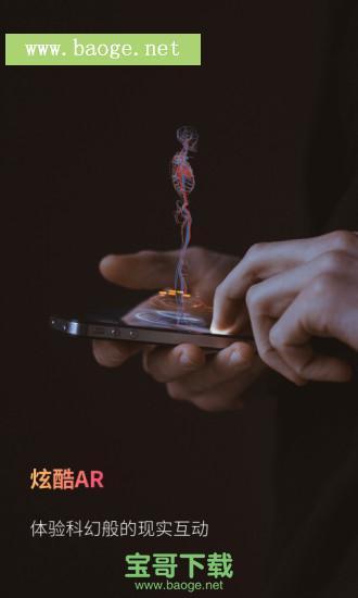 幻视app 手机版v3.70 安卓版