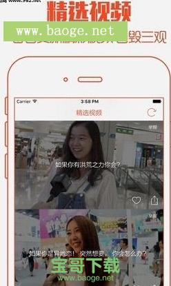 猫咪app官网下载地址
