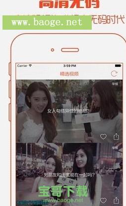 猫咪app官网免费版