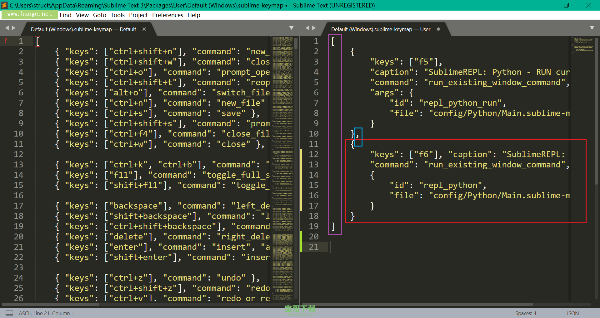 Sublime text3安装