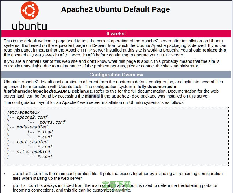 Ubuntu 17.10 用 apt 搭建 lamp 环境、安装 phpmyadmin、redis 服务+扩展、mysql 扩展、开启错误提示、配置虚拟主机