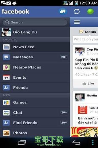 <a href=http://www.baoge.net/app/facebook.html target=_blank class=infotextkey>facebook中文版下载</a>