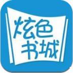 陌上香坊安卓版 v5.0.2 最新免费阅读版