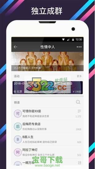 highing安卓版 v3.5.3 官网最新版