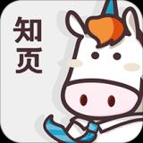知页简历安卓版 v3.1.1 官网最新版