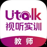utalk国际英语安卓版 v1.9.0.0 官网最新版