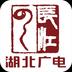 长江云安卓版 v1.10.0.9 官网最新版