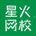 星火网校安卓版 V1.6.0官网最新版