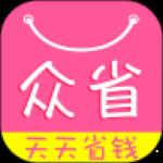 众省安卓版 v1.0.0 官方最新版