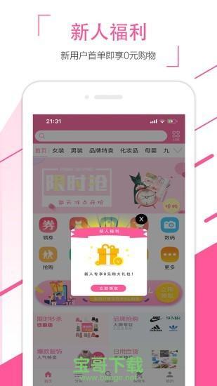 <a href=http://www.baoge.net/app/zhongsheng.html target=_blank class=infotextkey>众省下载</a>
