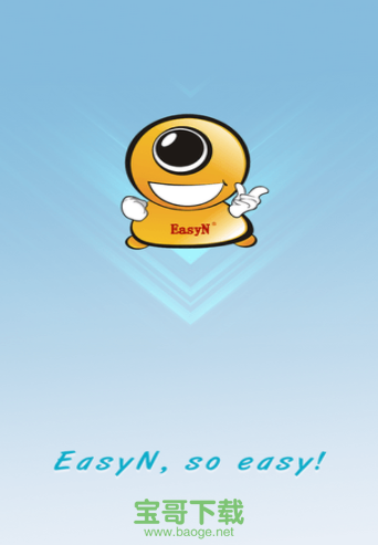 易视眼安卓版 v1.3.1官方手机版