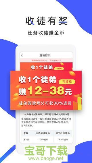 <a href=http://www.baoge.net/app/wankankan.html target=_blank class=infotextkey>玩看看下载</a>