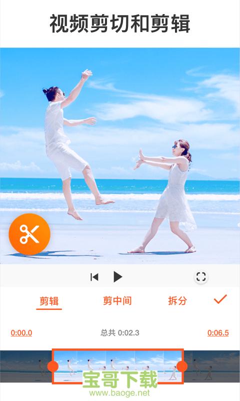 YouCut app下载