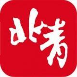 北京头条安卓版 v2.7.8 最新免费版
