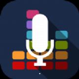 专业变声器安卓版 v10 最新免费版