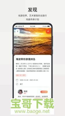<a href=http://www.baoge.net/app/xiyuan.html target=_blank class=infotextkey>戏缘下载</a>