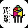 戏缘安卓版 v7.3.0 最新版