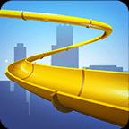3D水滑梯手游正式版v3.07.2006 安卓最新版