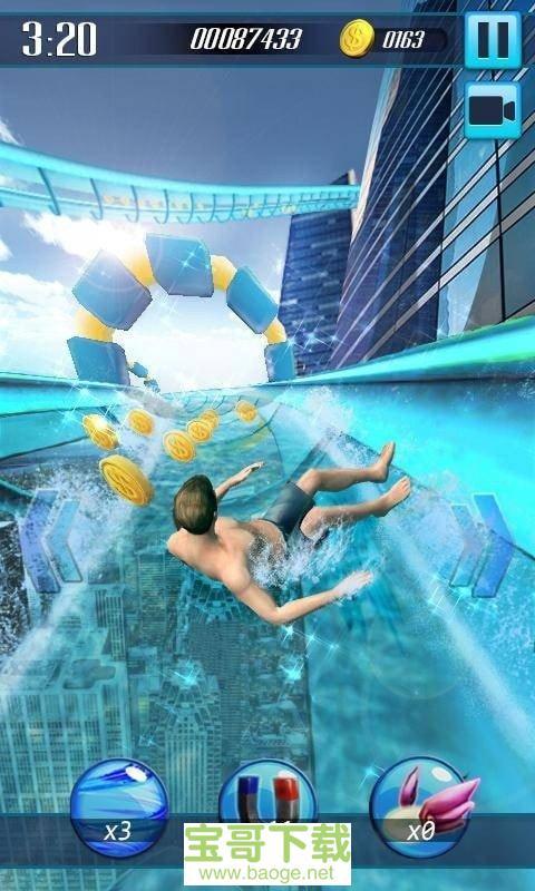 <a href=http://www.baoge.net/game/3dshuihuati.html target=_blank class=infotextkey>3D水滑梯手游</a>正式版v3.07.2006 安卓最新版