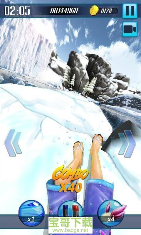3D水滑梯手游下载
