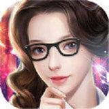 秘书成长记游戏下载 安卓最新版